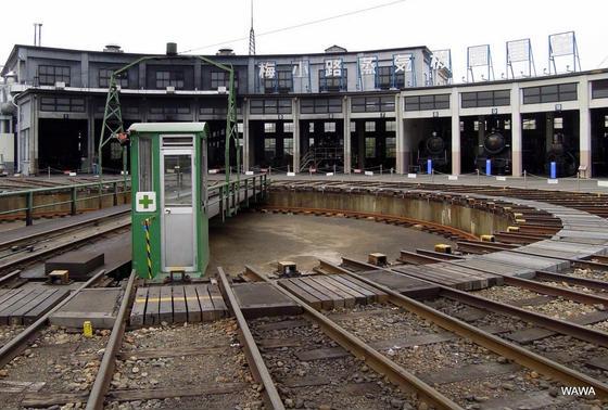 扇形庫と転車台 JR西日本 梅小路蒸気機関車館