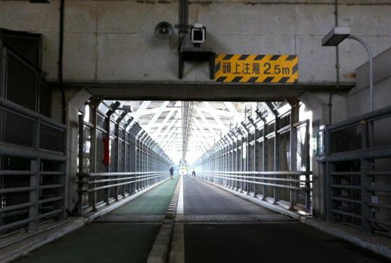自転車歩行者道(下段)