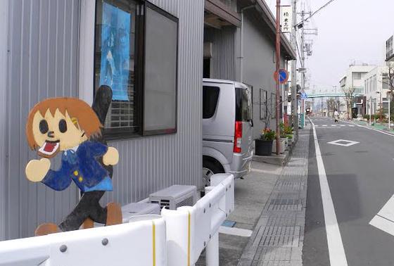豊郷駅前の近く