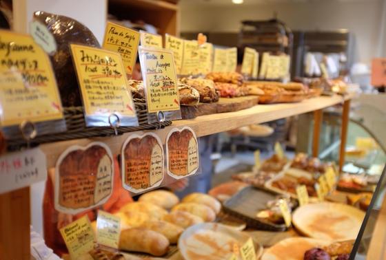 フランス的なパン