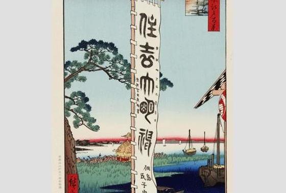 江戸時代の佃島