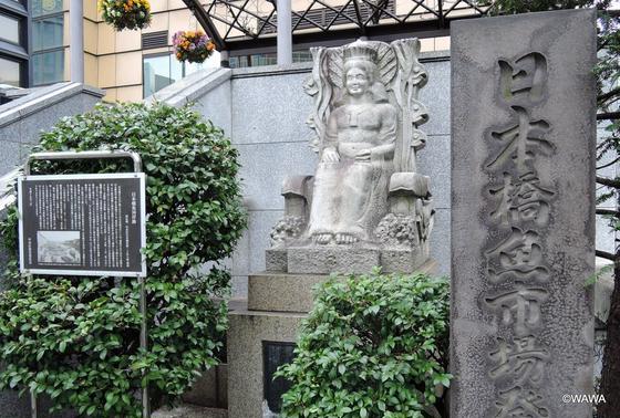 日本橋魚市場発祥の地 乙姫広場