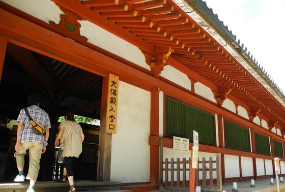 東大寺拝観入口