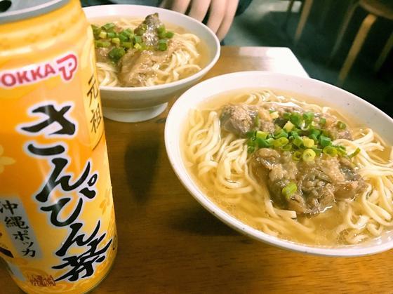 390円で沖縄一の美味しさに出会える。