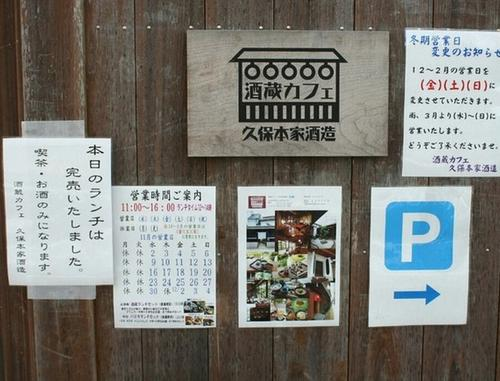 そぶらの森〜奈良