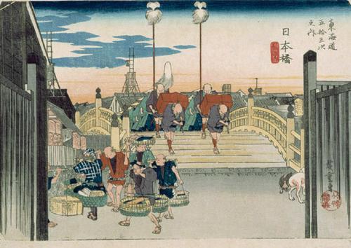 東海道五十三次を巡る(2020/1更新)