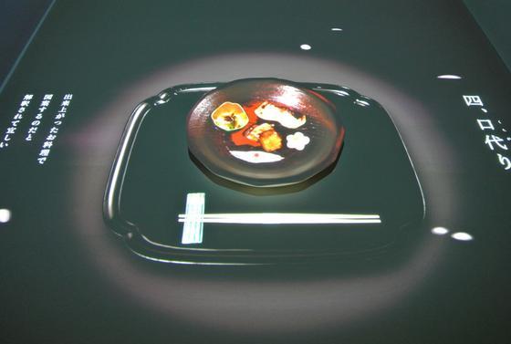 食べるアート展