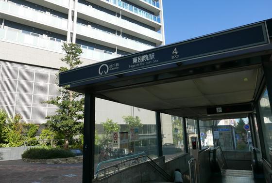 アクセスは東別院駅