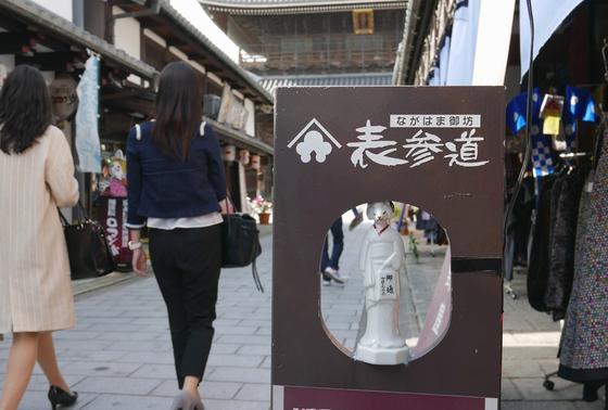 大通寺の表参道