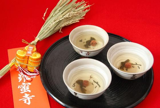 皇服茶(六波羅蜜寺)