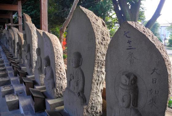 毎月21日は弘法の日