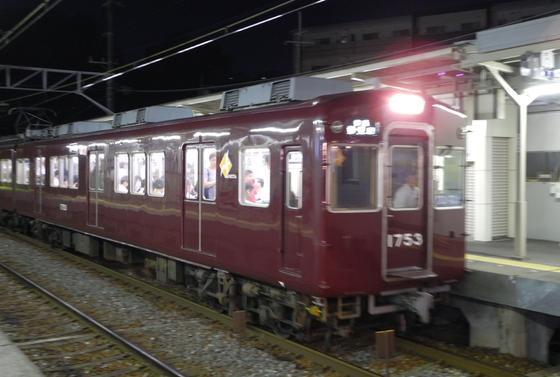 車両は阪急電鉄と同じ?
