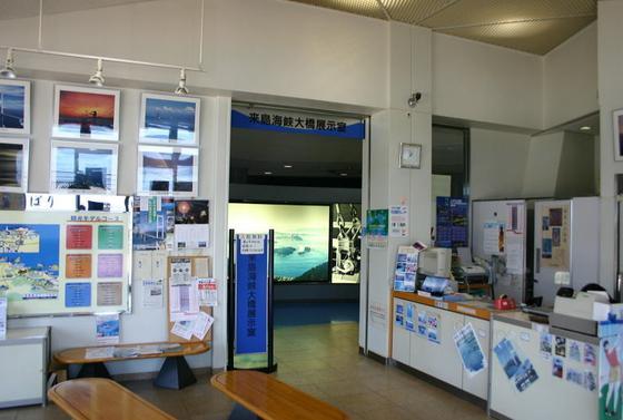 展示室&売店
