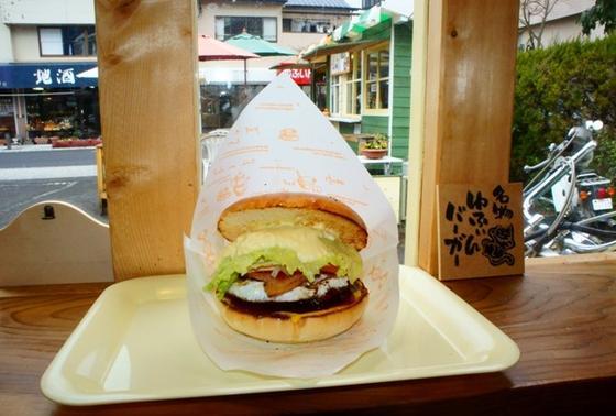 Yufuin burger