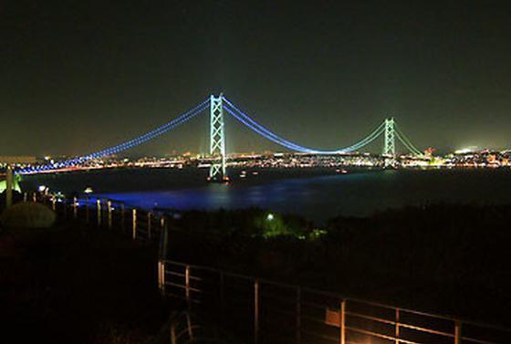 世界一長い吊り橋!