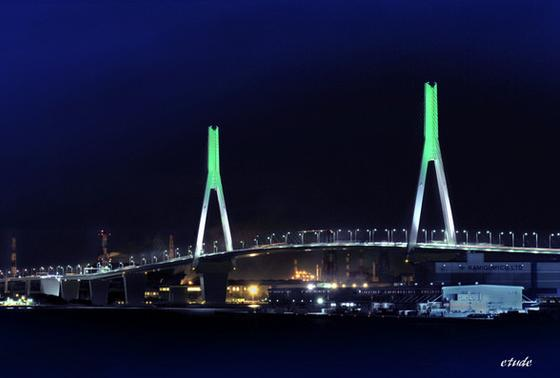つるみ・翼橋