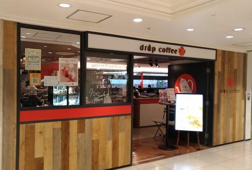 いざというときに助かる!横浜駅の電源カフェ
