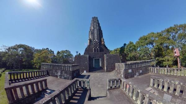 平和台公園 360度写真