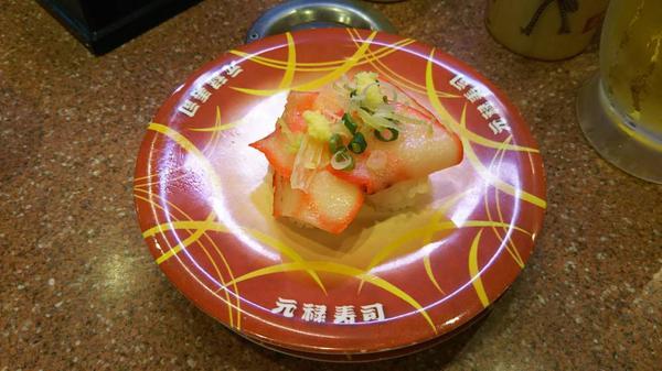 元祖回転寿司