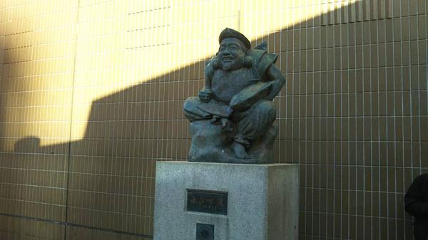 恵比寿駅西口ゑびす像