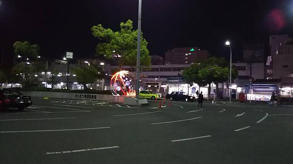 和歌山駅へ