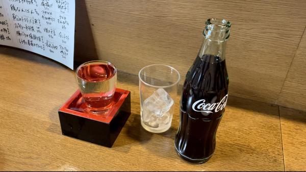 日本酒 至 (670円) コーラ(220円)