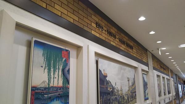 江戸 東京 八重洲 歴史