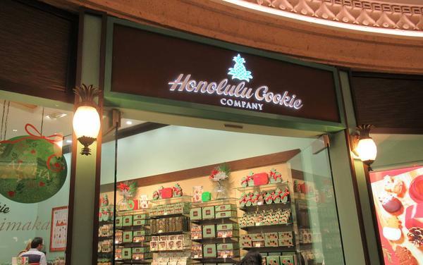 ホノルルクッキーカンパニー