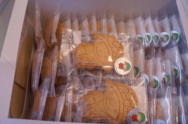 亀岡のお土産には「かめまる」クッキーを。