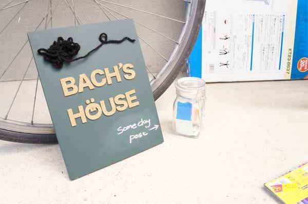 Bach's house (わが家です。笑)