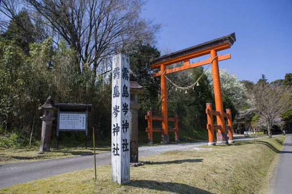 霧島岑神社(小林市)