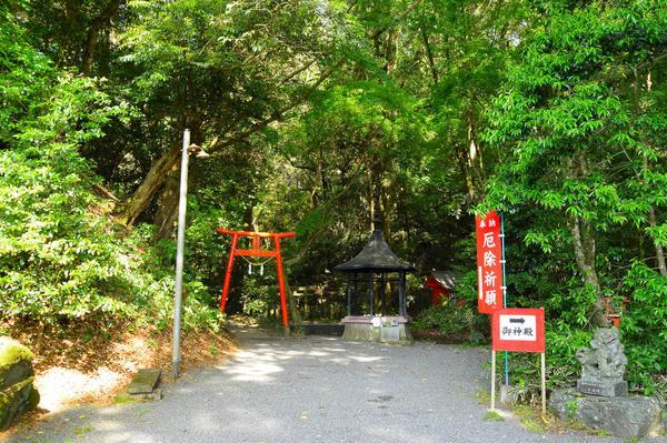 東霧島神社(都城市)