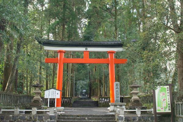 狭野神社(高原町)