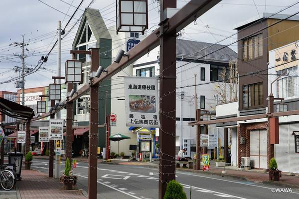 東海道 藤枝宿 上伝馬町商店街