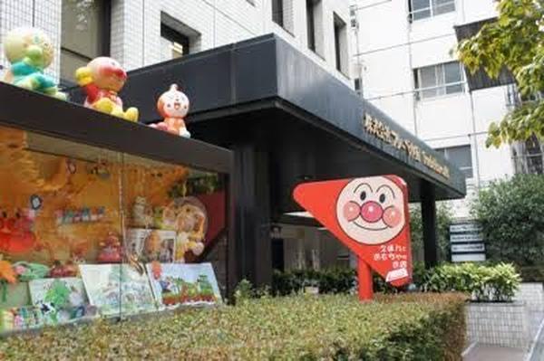えほんとおもちゃのお店(フレーベル館本社1F)