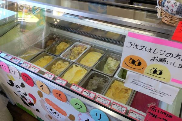 イチ押しのアイスクリーム