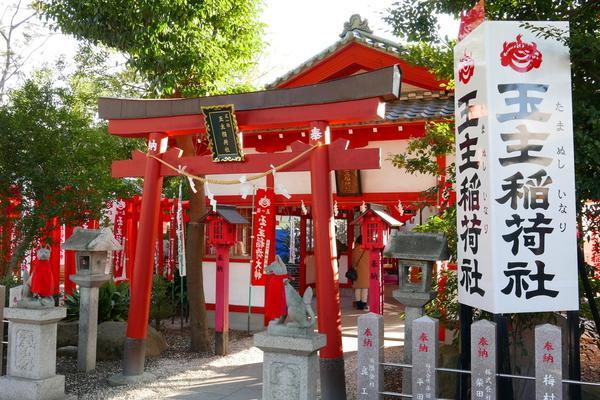 稲荷神社があります