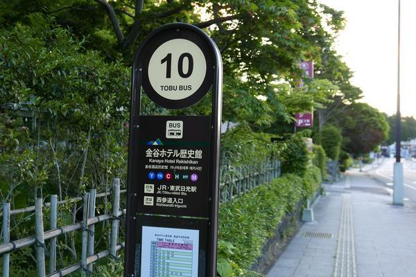 バス停には番号が付いている