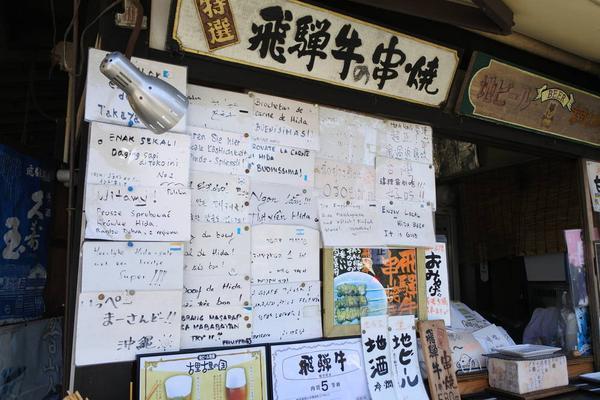 壁の張紙、何語か読めません