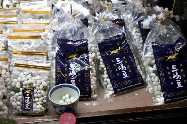 地味に美味しい三嶋豆