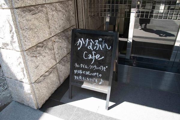 良いネーミングのカフェも。