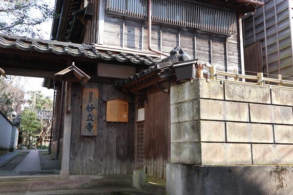 妙立寺入口