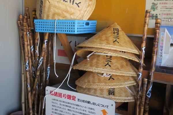 無料貸出しの傘と杖