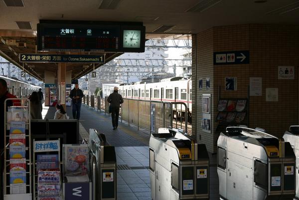 尾張瀬戸駅も変わりました