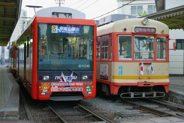 新旧の市内電車