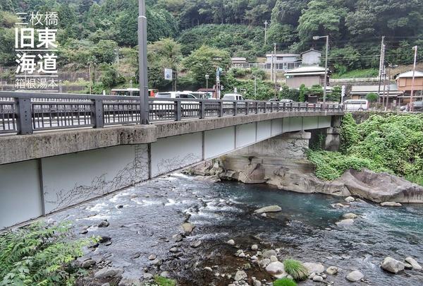 箱根関所資料館の写真・動画_image_101980