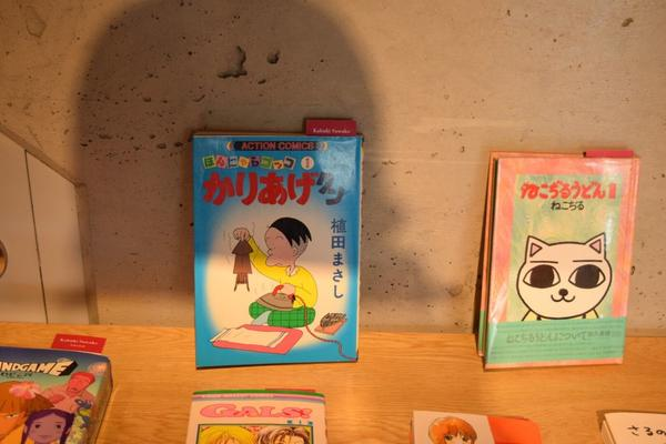 Books under Hotchkissの写真・動画_image_102140