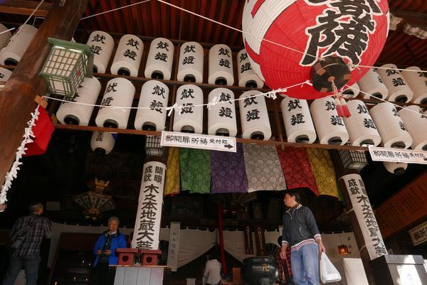 木之本地蔵院の写真・動画_image_104654
