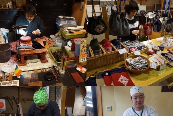 津軽藩ねぷた村の写真・動画_image_107170