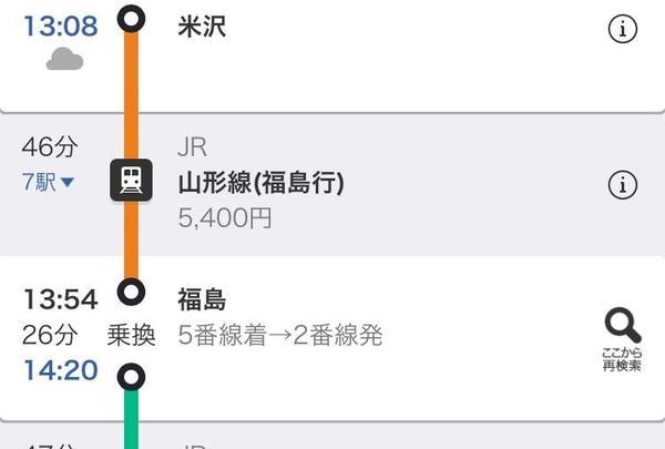 大石田駅の写真・動画_image_107757